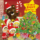 KIDS BOSSA Happy Christmas/KIDS BOSSA