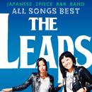 ALL SONGS BEST THE LEAPS/THE LEAPS