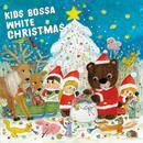 KIDS BOSSA White Christmas/KIDS BOSSA