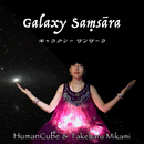 Galaxy Samsara/Human Cube