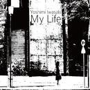 My Life/岩崎良美