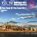 氣流 / 零号(マンニャワズ公式ライブ海賊盤)/MAN-NyA-WAZ