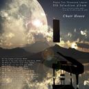 ピアノ万葉集 - 第5選集/chair house