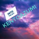 Into the Sky (Short Ver.)/kentoazumi