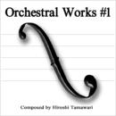 Orchestral Works #1/田廻弘志