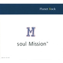 PLANET ROCK/Soul Mission