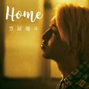 Home/笠原瑠斗