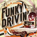 Funky Drivin' BGM/Various Artists
