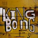 KING BONG/KING BONG