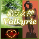 戦いの女神Valkyrie/w-Band