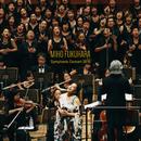 MIHO FUKUHARA Symphonic Concert 2016/福原美穂