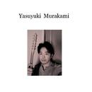 Yasuyuki Murakami/Yasuyuki Murakami