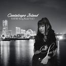 Cantaloupe Island SAERI Song Book Vol.3/冴理