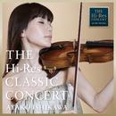 THE Hi-Res CLASSIC CONCERT AYAKO ISHIKAWA/石川綾子