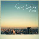 Song Letter/琵奈子