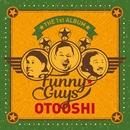 OTOOSHI/FUNNYGUYS