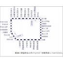 京都市バス201号系統の歌/森健二