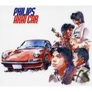 赤いカー/Philips