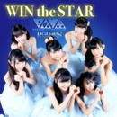 WIN the STAR/原宿物語 ~Pray✴︎uS~