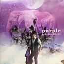 purple/中田圭祐