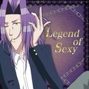 Legend of Sexy(TVアニメ「学園ハンサム」より)/美剣咲夜(CV:キンキン)