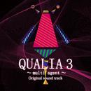 QUALIA3 ~multi agent~ Original Sound Track/DEKU