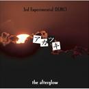 アカツキ/the afterglow