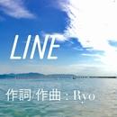 LINE/Ryo