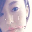 LIFE/清水明日香