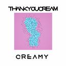 Creamy/Thank You Cream