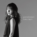 penetration/西 恵利香