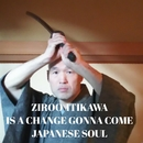 IS A CHANGE GONNA COME / JAPANESE SOUL/Itikawa Ziroo