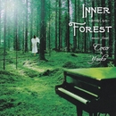 INNER FOREST/Coco × やうこ