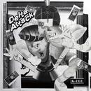 Delta Attack/K-TEE