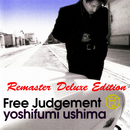 Free Judgement (Remaster Deluxe Edition)/鵜島仁文
