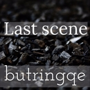 Last Scene/butringqe