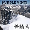 Purple Viny!/菅崎茜