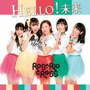 HELLO!未来/ROSARIO+CROSS