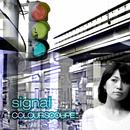 signal/COLOURSCOPE