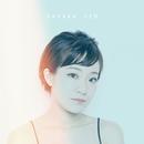 LEO/Sayaka