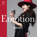Emotion/TABARU