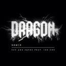 DRAGON (REMIX) [feat. ISH-ONE]/USU aka SQUEZ