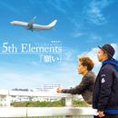 願い/5th Elements