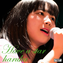 Have a star/はるか