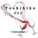 記念日/Toshihiko