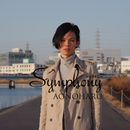 Symphony/蒼乃葉琉