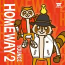 HOMEWAY 2/YOUNGI