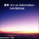 憧憬 -It's an Admiration-/DayBreak