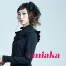 ヒカリ/MIAKA