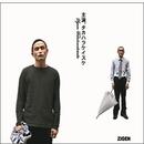 主演、タカハラケイスケ/ZIGEN